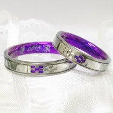 沖縄ミンサー柄結婚指輪むすび