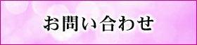 札幌 ライフストーリー創作家 井藤美恵子