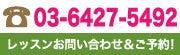new tel no.