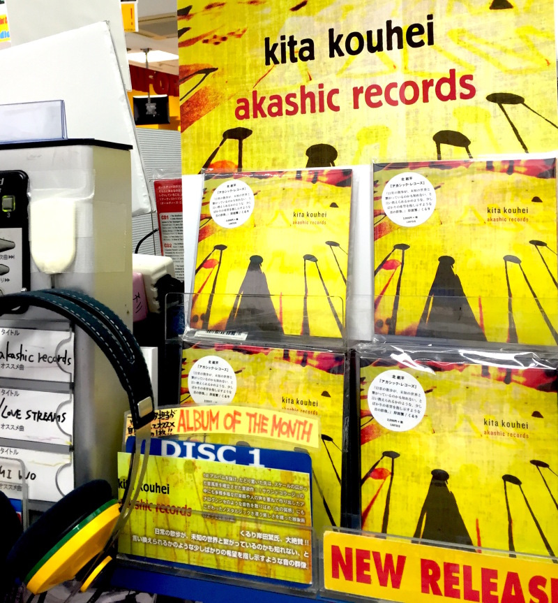 tower records_kyoto