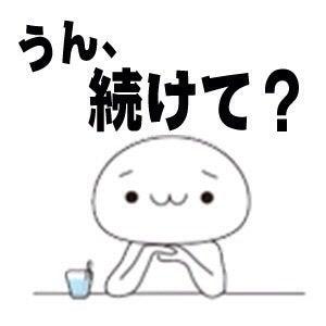 {CDB386C0-F3C7-49DB-85C2-174C0FDFA34A}