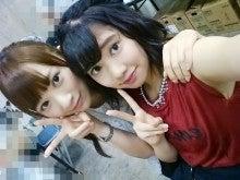 米さんと志田