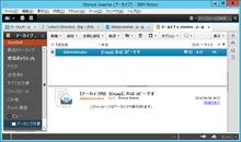 Server_Side_Archive_39