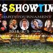 It's show …