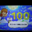 カラオケ one-p…