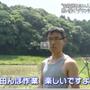 8/13(土)濡れ縁…