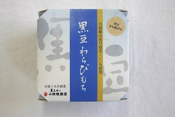 黒豆わらびもち90g(本体85gきな粉5g)