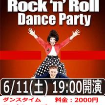 Cafe de Pa…