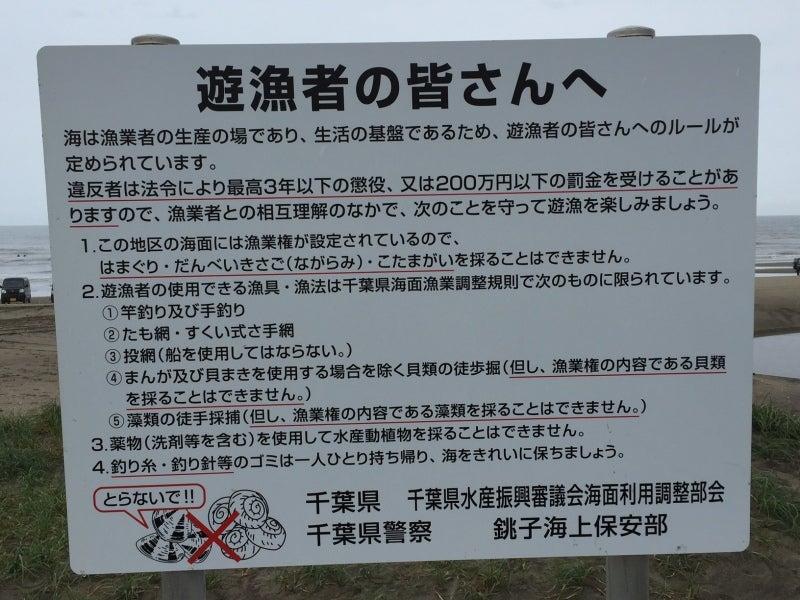 16060501_HORIKAWA