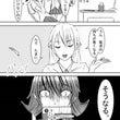 case.53 「ス…