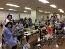 6/5お茶タイム