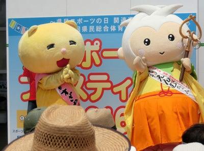 熊谷B級グルメ大会2016・1