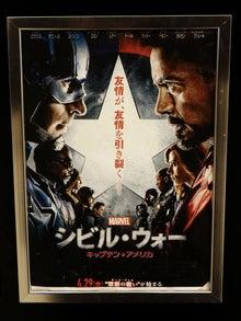 映画時評『シビル・ウォー キャプテン・アメリカ』