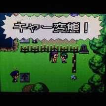 RPGツクール日記・…