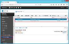 Server_Side_Archive_42