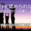 【お知らせ】7月のカ…