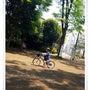 公園&自転車