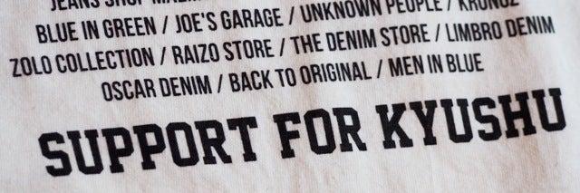 サムライジーンズ 震災復興Tシャツ