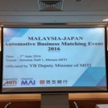 マレーシア商談会
