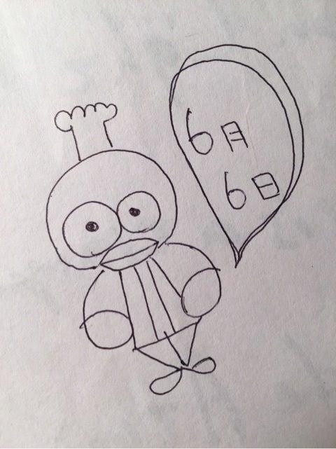 {E527318C-BA3B-4AB3-8F3C-4E9EA4E1B158}