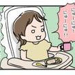 朝は牛乳!なマイちゃ…
