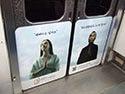 ソウル(韓国)の交通広告・屋外広告〈東京広告なび〉