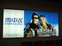 香港の交通広告・屋外広告〈東京広告なび〉