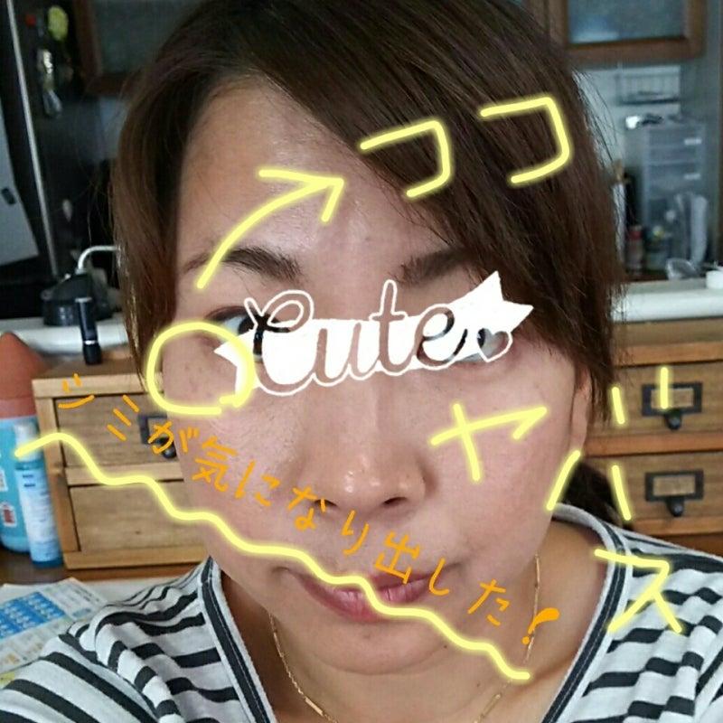 IMG_20160606_162042105.jpg