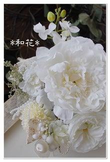 白無垢 和の髪飾り 和装髪飾り プレ花嫁