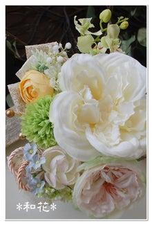 和の結婚式 和の髪飾り 和装髪飾り プレ花嫁