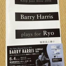 Barry Harr…