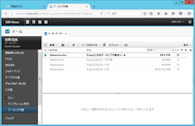 Server_Side_Archive_47