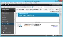 Server_Side_Archive_44