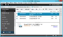 Server_Side_Archive_45