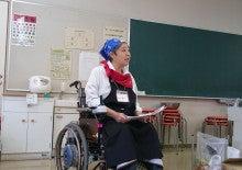 講師の吉永さん