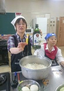 玉ねぎご飯炊きま~す。すごい玉ねぎの量です。