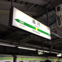東京出張 アフロート…