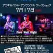 P.W.R./ワーク…