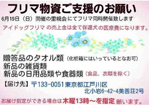 {82B152CD-C8AE-4AC9-A107-FF3E9C4D2057}