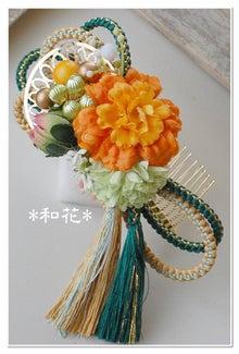 和装髪飾り 和の髪飾り 簪