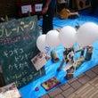 【駅前  元気祭り …