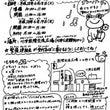 6月18.19日(土…