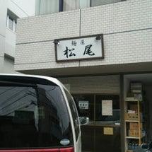 麺屋 松尾