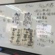 【更新】路描き家・翔…