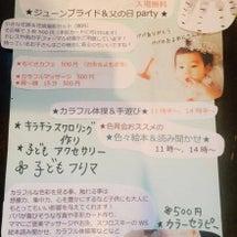6/9(木)下北沢イ…