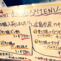 牡蠣まみれ〜〜!