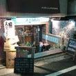 大岡山食堂
