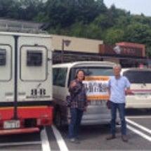 第2回熊本支援