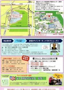 murashige2