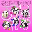 1st single…